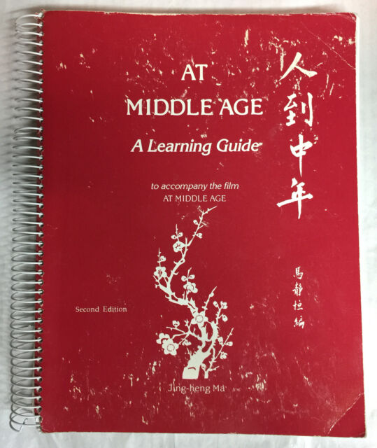 At Middle Age: A Learning Guide (Film Guides For Students Of Chinese)