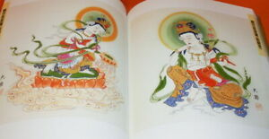 How-to-draw-Buddhist-painting-book-japan-buddhism-tattoo-art-0279