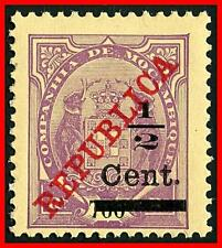 PORTUGAL / MOZAMBIQUE COMPANY 1918  ARMS SC#105 FRESH MNH ANIMALS ELEPHANTS