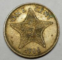 Bahamas 1966 One Cent coin Elizabeth II No Reserve KM #2