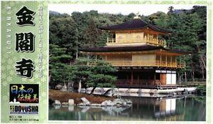 Doyusha-JD12-110126-Giapponese-Kyoto-Kinkakuji-Tempio-1-200-Scala-Plastica-Kit