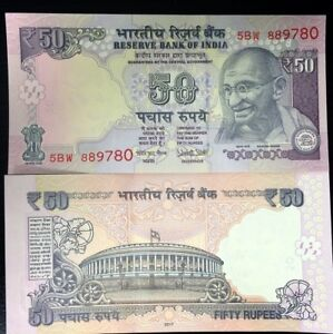 India 50 Rupees 2014 P-104 New Rupee Symbol Unc