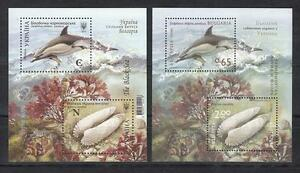 Fish-Ukraine-2017-MNH-Mi-1607-1608-Bl-140-incl-Joint-Issue-Bulgaria