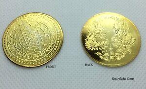 Details about Sri Yantra Coin Hindu Gold Ganesha Laxmi Ganesh Shri Shree  Yantram Luck Charged
