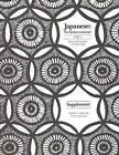 Japanese: The Spoken Language: Part 2: Supplement: Japanese Typescript by Tetsuya Kusumoto, Eleanor Harz Jorden, Mari Noda (Paperback, 1996)
