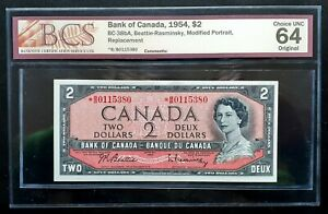 1954-Bank-of-Canada-2-Beattie-amp-Rasminsky-Replacement-B-B-BCS-CH-UNC64-BC-38bA