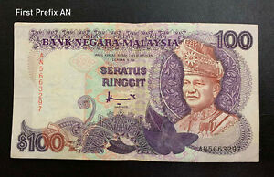 Malaysia-7th-100-First-Prefix-AN-GVF