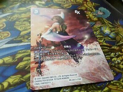 Full Art Final Fantasy TCG Opus 1 Promo Card Yuna PR-041//1-176H