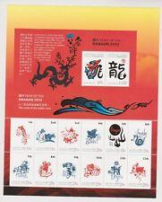 2012 Christmas Island Australia, Year of the Dragon, Sheetlet SG 709/22, MNH