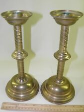 Antique Brass Candlesticks with Beautiful Swirl Design