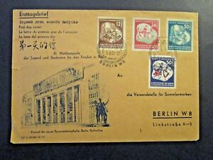Germany-DDR-SC-85-88-1951-FDC-Cacheted-Small-Left-Tear-see-notes-Z4551