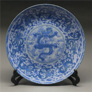 8-034-Chinese-Blue-and-white-Porcelain-painted-Kowloon-Plate-w-Qianlong-Mark