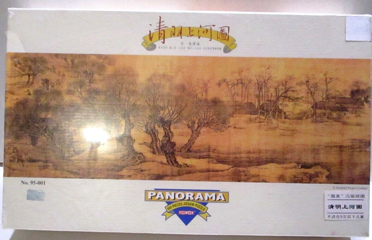 Tomax Sealed Panorama 95-001 Jigsaw Puzzle Qingming Shanghe Tu 950 pieces RARE
