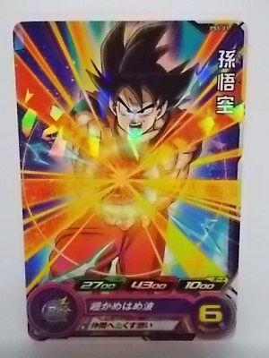 Dragon Ball Heroes Promo UM2-03