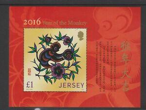 Jersey - 2016, Year Of The Affe Blatt - MNH - Sg MS2026