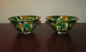 Pair-of-Antique-Chinese-egg-and-spinach-bowls-sancai-Qing
