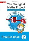 The Shanghai Maths Project Practice Book Year 2: For the English National Curriculum (Shanghai Maths) by HarperCollins Publishers (Paperback, 2015)