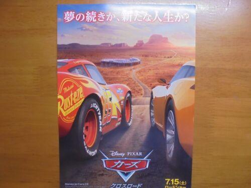 Cars 3 MOVIE FLYER mini Poster Chirshi Japan 29-4