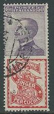 1924-25 REGNO USATO PUBBLICITARIO 50 CENT SINGER - U25.7