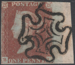 1841-SG7-1d-RED-BROWN-BLACK-PLATE-9-LARGE-SHEET-MARGINAL-FULL-CROSS-BL