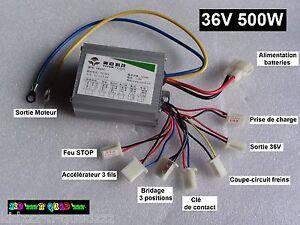 variateur controleur 36v 500w p quad trottinette scooter. Black Bedroom Furniture Sets. Home Design Ideas