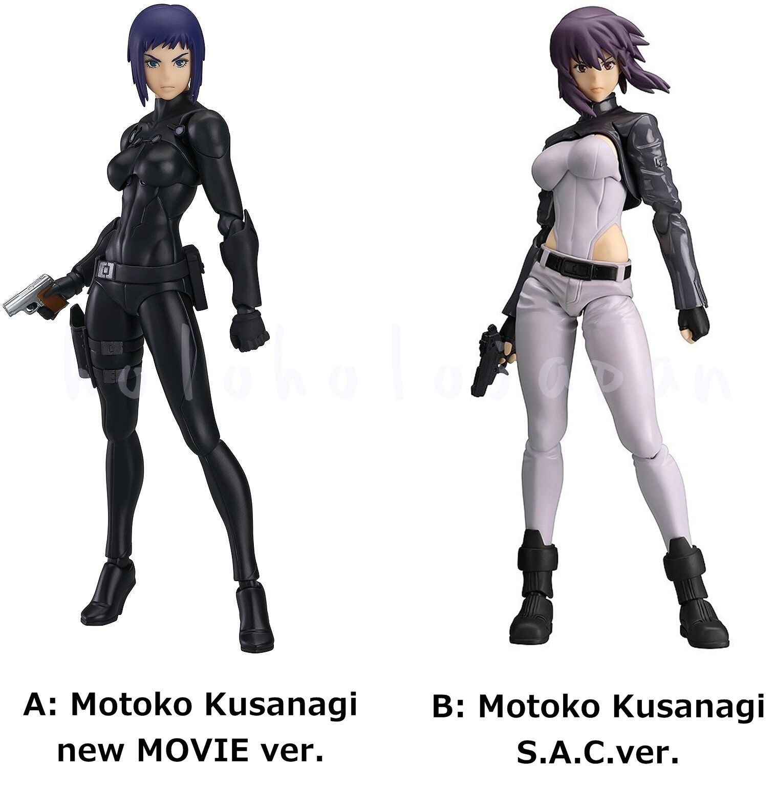 Figma Anime Ghost in the Shell   Motoko Kusanagi 草薙 素子  Action Figure from Japan
