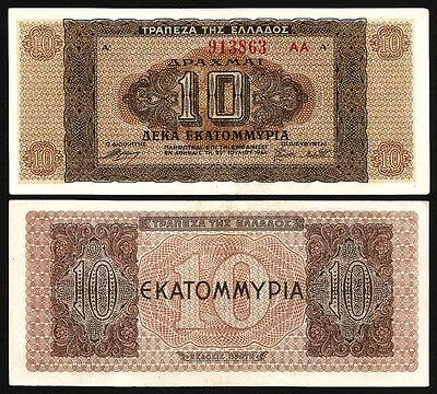 GREECE 10,000,000 MILLION DRACHMAI 29-7-1944 XF P.129