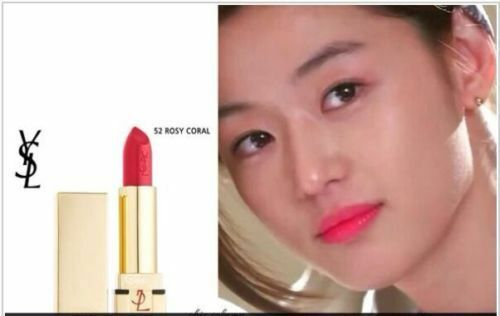 Ysl lipstick 52 rosy coral uk betting miss england 2021 betting websites