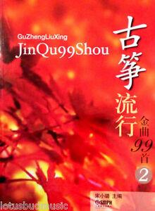 SûR 99 Guzheng Chinois Cithare Chanson Pop Collections (livre 2)-afficher Le Titre D'origine