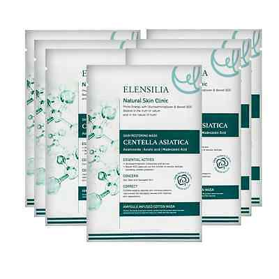 ELENSILIA Natural Skin Clinic Centella Asiatica Cotton Mask 7 pcs + 1 Mask Sheet