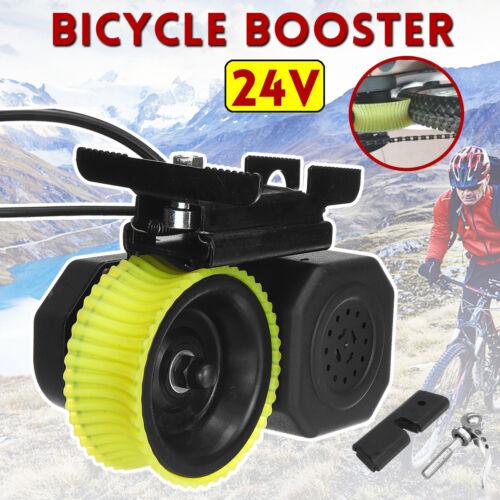 24V  Bike Booster Durable For E-Bike Electric Mountain Bike   # Q