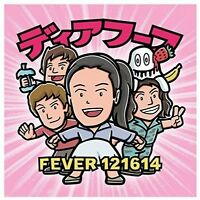 Deerhoof - Fever 121614 [new Vinyl] on Sale