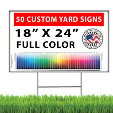 50 18x24 Full Color Double Sided Custom Yard Signs With Stakes Free Shipping