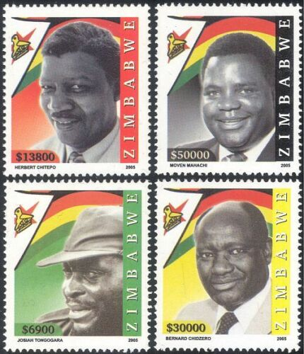 Zimbabwe 2005 PoliticiansPeopleGovernmentPolitics 4v set n30165