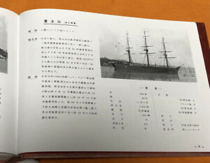 Imperal Japanese Navy Battleship Historical facts after Bakumatsu Book #1155