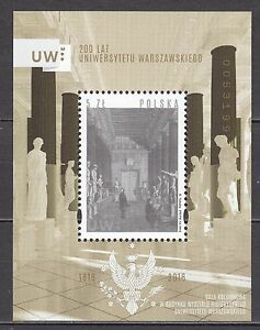 POLAND-2016-MNH-SC-S-S-200-years-of-the-Warsaw-University