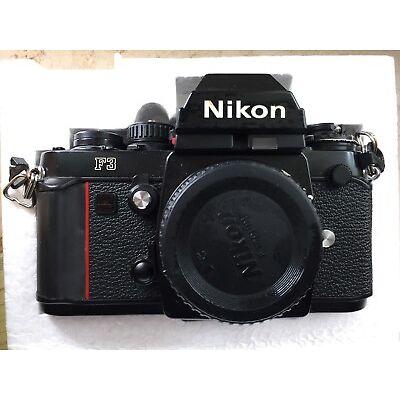 Nikon F3 HP - TOP Zustand in Originalkarton