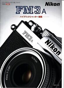 Authentique 2001 Langue Japonaise Nikon Brochure Produit Pour Caméra Fm3a-afficher Le Titre D'origine