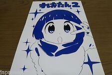 SUSHIOTAN #3 KILL la KILL Doujinshi Book SUSHIO pixiv market