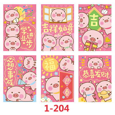 10p Disney Mickey Winnie pooh Chinese New Year Red Pocket Packet Envelope square