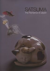 GREAT-HB-book-on-Meiji-period-Satsuma-The-Romance-of-Japan-by-Louis-Lawrence