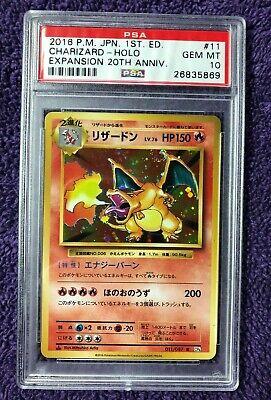 1st Edition Holo Rare Charizard 011//087 CP6 Pokemon Japanese US Seller NM