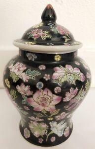 Antique 60's Chinese Jing De Zhen Famille Rose Porcelain Vase/Ginger Jar