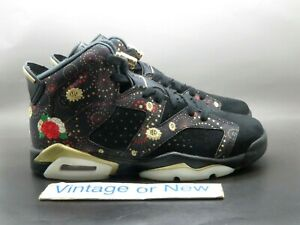 15b8ef3e7f5ca8 Nike Air Jordan VI 6 CNY Chinese New Year 2017 Retro BG GS AA2495 ...