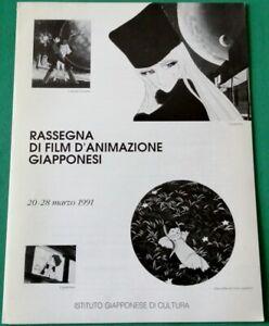 RASSEGNA DI FILM D'ANIMAZIONE GIAPPONESI - ISTITUTO GIAPPONESE DI CULTURA (1991)