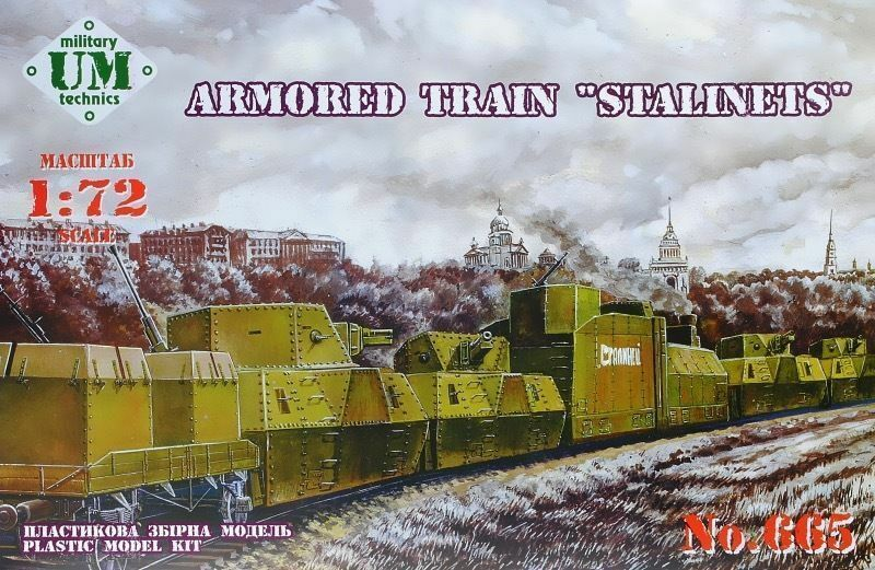 UM Military Technics 665 Armored train  Stalinets  1 72