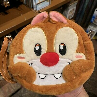 SHDR cookieann dog pouch case bag Shanghai disneyland disney exclusive