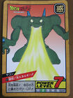 DRAGON BALL Z DBZ SUPER BATTLE POWER LEVEL 7 CARD CARTE 379 JAP