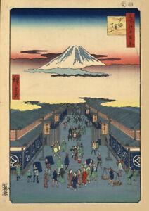 Utagawa-Ando-Hiroshige-Suruga-cho-Fine-Art-Print-Poster