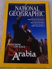 National Geographic. October 2003. Saudi Arabia.